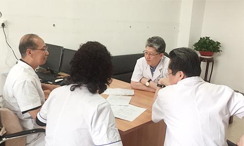 敲黑板!北京国丹白癜风医院召开中医学术研讨会