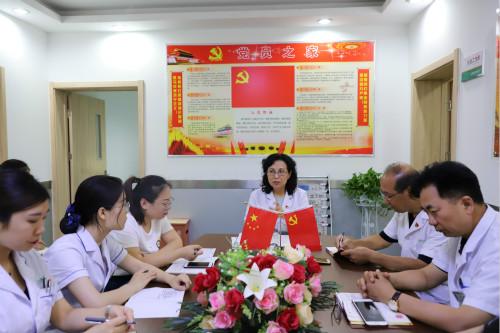 北京国丹白癜风医院召开党员民主测评大会