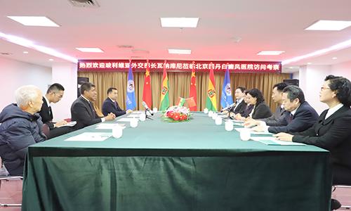 玻利维亚外交部长瓦纳库尼莅临北京国丹白癜风医院访问考察