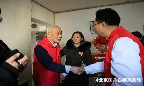 北京国丹白癜风医院