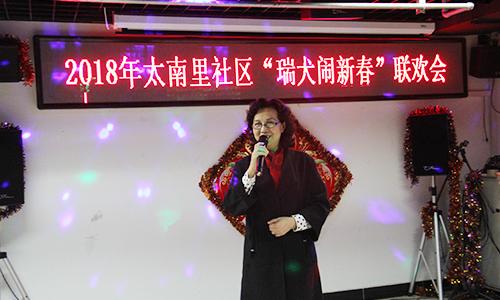 瑞犬闹春 北京国丹白癜风医院春节前走进社区与群众共庆佳节