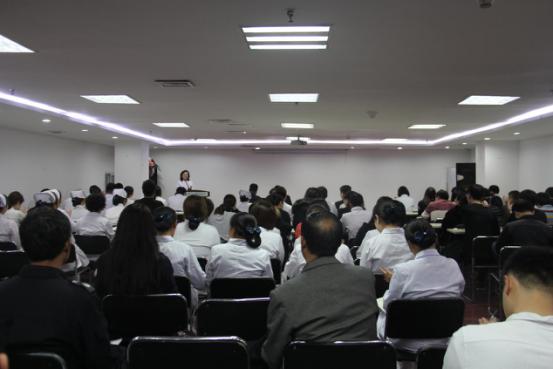 新年伊始 北京国丹白癜风医院召开全院大会