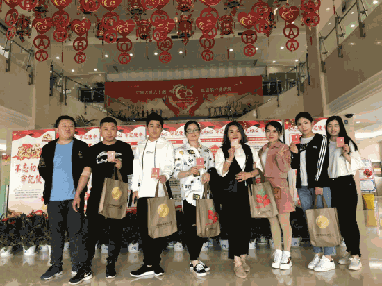 北京国丹白癜风医院组织职工无偿献血 传递爱心