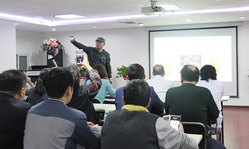 丰台区太平桥街道工委在北京国丹白癜风医院组织摄影培训