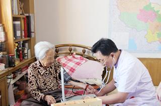 北京國丹白癜風醫院